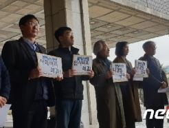 나경원 일가 '홍신유치원 헐값 임대' 사학비리 의혹 고발당해
