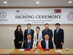 경인여대, 몽골 글로벌리더십 대학교와 MOU 체결
