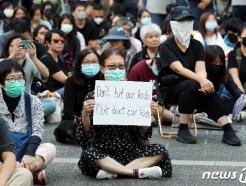 [사진] '폭력은 용납될 수 없다'