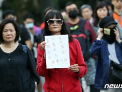 [사진] '경찰 폭력 반대'