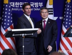 [전문]한미, '미래 한미동맹 국방비전' 연구결과 평가