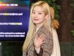 [사진]다현 '예쁜 무쌍미녀'