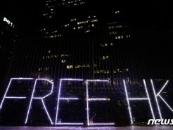 [사진] '홍콩에 자유를'