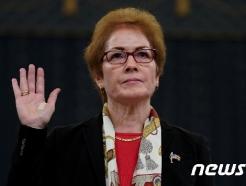 트럼프 탄핵청문회 2차전…'쫓겨난 외교관' 증언대 섰다
