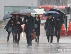 [오늘 날씨]전국 오전부터 비 그친 후에는 '기온 뚝'