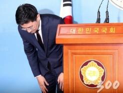 """""""한국당은 좀비"""" 김세연 쏘아올린 공, 해체 요구 봇물터지나"""