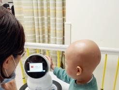 LG전자, 서울대어린이병원에 '홈로봇' 25대 배치