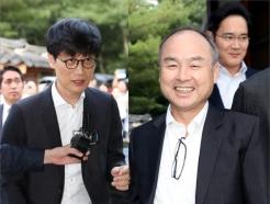"""손잡은 이해진·손정의…""""메신저·핀테크·AI 메가플랫폼 뜬다"""""""