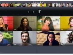 구루미, 실시간 쌍방향 수업가능한 미래교실 플랫폼 공개
