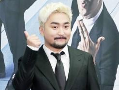 '선녀들' 유병재, 독립운동가 최재형 기념사업회에 천만원 기부