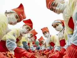 OK저축은행, 경기·부산·강원 등에서 사회공헌 대축제 실시