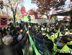 [사진] '방위비분담금 인상 반대!'