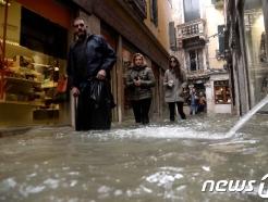 베네치아 세 번째 침수…피렌체·피사까지도 침수 위기