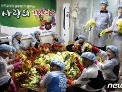 [사진] 웅진코웨이'블루버드' 소아암 백혈병 어린이들을 위한 사랑의 김장나눔 캠페인