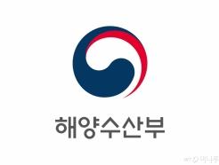 韓-中, 해양과학기술 협력 강화 머리 맞댄다