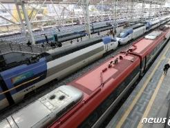 [사진] 철도파업 앞두고 지연운행 '태업'