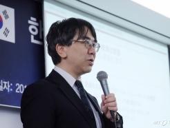 [사진]다카야스 유이치 교수 '한일경제관계 대응 방안은?'