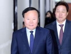 [사진]예결위 조정소위원회의 참석하는 김재원