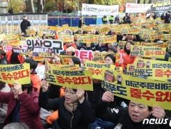 [사진] 시민사회단체 '방위비 분담 협상 중단하라'