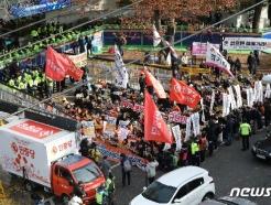 [사진] 방위비 분담금 협상 항의하는 시민사회단체