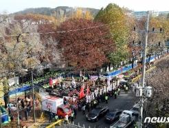 [사진] 방위비 분담금 협상장 앞 항의집회
