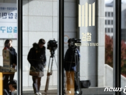 [사진] 檢, 조국 동생 '구속 만료' 하루 앞두고 '구속 기소'