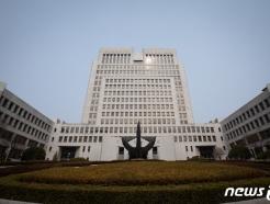 '불법 선물거래 업체' 인스컴패니 대표 징역 2년 확정