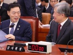 국회 법사위 전체회의