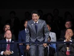 [MT리포트]아베의 '마지막 퍼즐', 올림픽이 맞출까