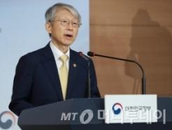 통신구 화재 1년…KT 아현국사 방문한 최기영 장관