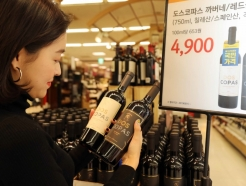4900원짜리 '정용진 와인', 주류시장 '주류'됐다