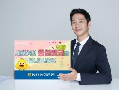"""NH농협은행, '올원뱅크'에도 오픈뱅킹 도입…""""전면 개편"""""""