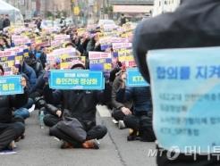 철도파업 5일 만에 철회…임금 1.8% 인상-인력충원 재논의(종합2)
