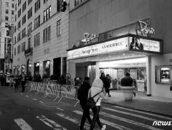 뉴욕의 마지막 남은 단일 상영관, 넷플릭스가 살렸다
