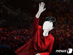 [일지] 박근혜 '국정농단' 의혹부터 '특활비' 상고심 파기환송까지