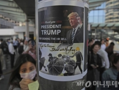 [MT리포트]홍콩인권법에 전운 감도는 미·중…전문가 시각은