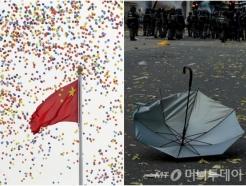 [MT리포트]亞 금융허브 홍콩 '일국양제'의 양면성