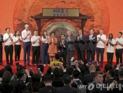 [MT리포트]알리바바 상장…홍콩 지위 건재 대외 과시