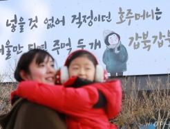광화문글판 겨울편...윤동주 '호주머니'