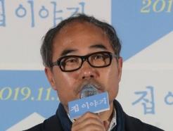 """강신일 """"독립영화 '집이야기', 상영관 적어 아쉬워"""""""