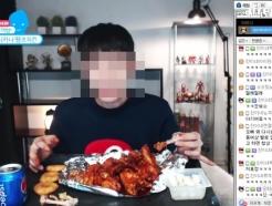'공개수배→영화관 체포' BJ찬, 최정상급 BJ의 몰락史