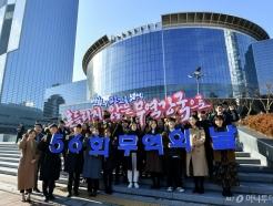 '제56회 무역의 날' 포상…SK트레이딩 인터내셔널 10조 '수출의 <strong>탑</strong>'