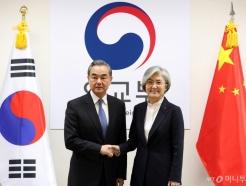 강경화 장관 예방한 왕이 중 외교부장