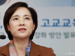 유은혜, 대구지역 학교 방문해 교육현장 점검