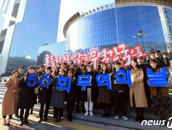 """통상 파고 속 '무역의 날'…""""3년 연속 1조달러"""""""