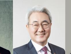 <strong>SK</strong>그룹 장동현·김준·박정호 사장 유임…4개사 CEO 교체