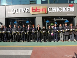BBQ, 송파 헬리오시티에 '편리미엄' 매장 오픈
