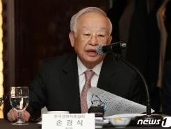 이재용 파기환송심 재판에 손경식 CJ 회장 증인으로 선다