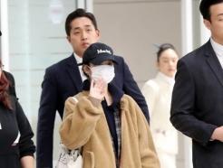 [사진]아이유 '깜찍한 입국패션'