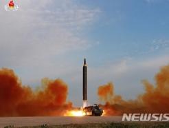 """北, 2년만에 ICBM 위협…""""대단히 중대한 시험 진행""""(상보)"""